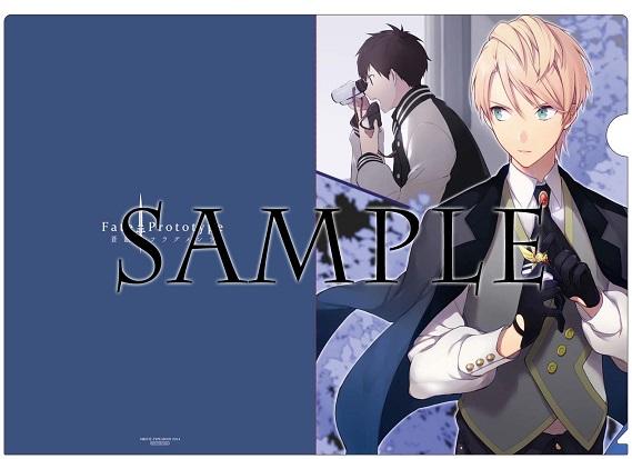 ▲公開されたアニメイト各巻購入特典:A4 クリアファイル