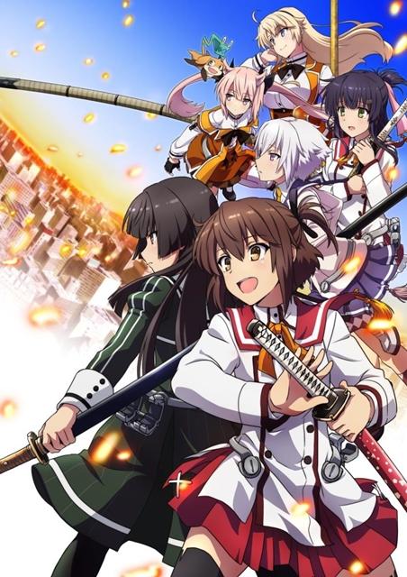 『刀使ノ巫女(とじのみこ)』TOKYO MXほかで、2018年1月より2クールで放送予定! 気になる放送時間も判明