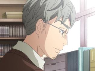 『3月のライオン』第27話を場面カット&あらすじでプレーバック! 零は、いじめについて元担任の林田先生に相談する