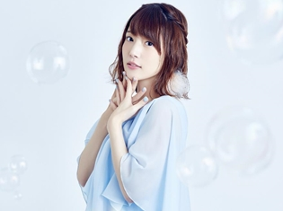 内田真礼さんの7thシングル『たくのみ。』OP主題歌「aventure bleu」が発売決定! 小さな冒険へのワクワクがこもった、浮遊感のある楽曲