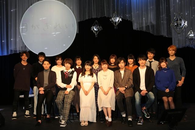 千葉翔也さんら総勢16名出演!『月がきれい』イベント「川越三中文化祭」昼公演レポ