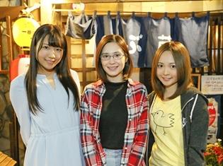 市道真央(M・A・O)さん・広瀬ゆうきさん(A応P)・加藤るみさん(元SKE48)出演で、アニメドラマ『3人の若い女』が12月末放送予定に