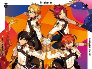 『あんさんぶるスターズ!』ユニットソングCD 3rdシリーズvol.10 Trickstarのジャケット公開! 楽曲タイトルと試聴動画も解禁!
