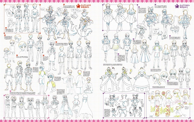 アニメージュ1月号増刊「キラキラ☆プリキュアアラモード」特別増刊号が11月16日発売! オールカラー&描きおろしカラー複製色紙が封入!