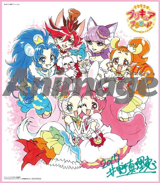 アニメージュ1月号増刊「キラキラ☆プリキュアアラモード」特別増刊号が11月16日発売! オールカラー&描きおろしカラー複製色紙が封入!の画像-2