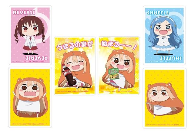 『うまるちゃん』のカードゲーム「干物妹!うまるちゃんR~うまるーん神経衰弱ゲーム~」が発売決定!