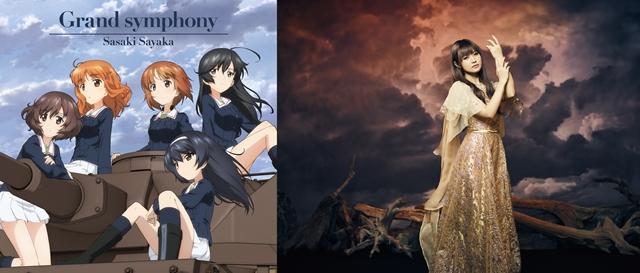 『ガルパン最終章』第1~3話OP主題歌のMV公開! 佐咲紗花さんが歌う楽曲とシンクロした、ドラマ仕立ての映像