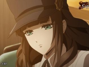 TVアニメ『Code:Realize ~創世の姫君~』第7話あらすじ&先行カット公開! 自らの出生にまつわる事実を知ったカルディアは……