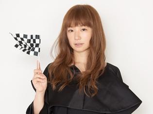 『3月のライオン』YUKIさんが歌うOPテーマ「フラッグを立てろ」のMV公開! フルCGで、圧倒的な非現実の世界を構築
