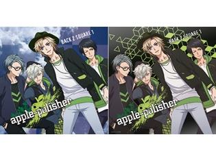 『DYNAMIC CHORD』apple-polisherのNaL(CV:蒼井翔太)が歌う第3弾EDテーマより、試聴動画が公開!