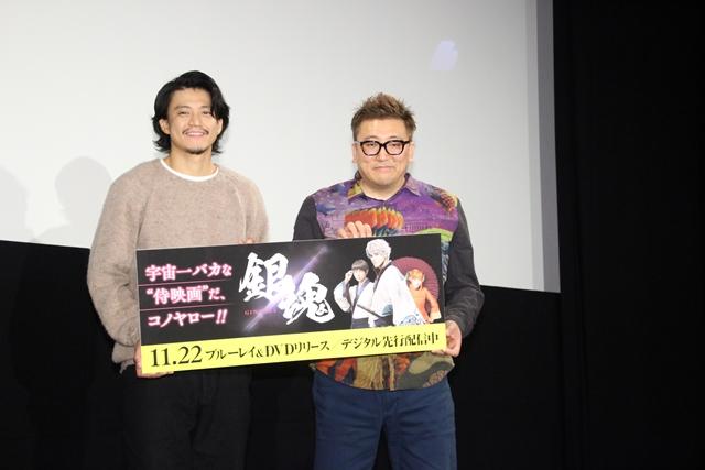 映画『銀魂パート2』(仮)公開決定! 映画『銀魂』トークイベントレポート