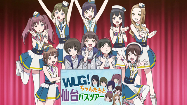 Wake Up, Girls!-7