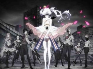 『Caligula -カリギュラ-』2018年4月TVアニメ化決定! 沢城千春さん、小澤亜李さんらゲームに引き続き豪華声優陣が出演!