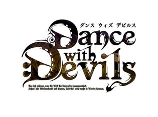 ミュージカル『Dance with Devils~Fermata~』異なる結末を迎える2エンディングでの上演が決定! 追加キャスト情報&コメントも
