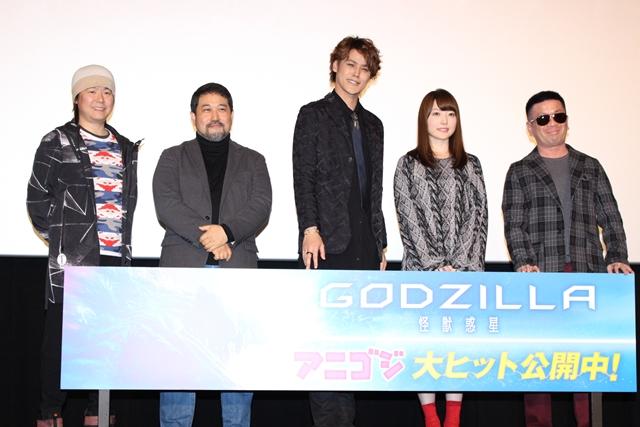 宮野真守さん、花澤香菜さんらが登壇! 『GODZILLA 怪獣惑星』公開記念舞台挨拶をレポート!