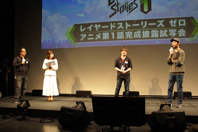 ▲左から、納谷僚介さん、巽悠衣子さん、手塚晃司プロデューサー、大橋聡雄監督