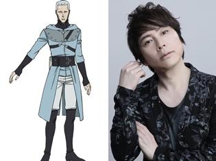 『ブラッククローバー』置鮎龍太郎さん、第8話より謎の魔道士ヒース・グライス役で出演決定! 置鮎さんのコメントも到着