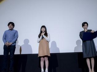 『ご注文はうさぎですか?? ~Dear My Sister~』はココアとチノの壮大なラブストーリー!? 徳井青空さんが登壇した舞台挨拶レポート