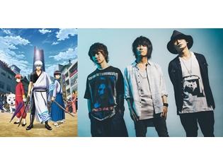『銀魂』銀ノ魂篇、EDテーマは「BURNOUT SYNDROMES」の新曲「花一匁」に決定! CD発売情報もお届け