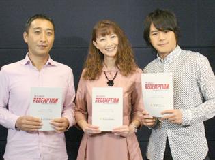 独占日本初放送の大人気海外ドラマ『ブラックリスト』スピンオフ、日野由利加さん、荻野晴朗さん、浪川大輔さんが語る役作りや作品の見どころとは