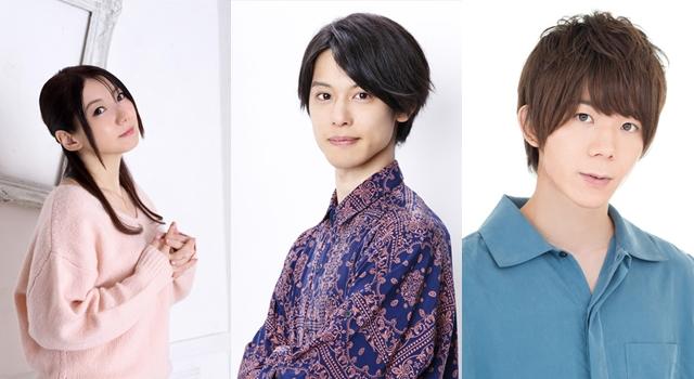▲通常版キャスト/原田ひとみさん、沢城千春さん、高塚智人さん