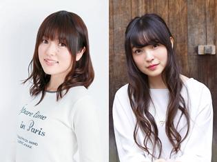 『メルヘン・メドヘン』WEBラジオ第2回のゲストは加隈亜衣さん・上田麗奈さん! さらに、楠木ともりさん・末柄里恵さん出演トークショー&お渡し会開催