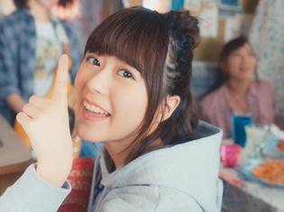 水瀬いのりさん、ガールズバンドとの演奏や整備士姿を披露! 5thシングル「Ready Steady Go!」MVが公開に