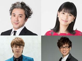 宮野真守さん山寺宏一さんも日本語吹き替えキャストに決定! 映画『ボス・ベイビー』2018年3月21日(水・祝)全国公開
