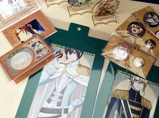 TVアニメ『Code:Realize ~創世の姫君~』くじが好評発売中! 絵本風ブロマイドにはキャラクターからのオリジナルメッセージつき