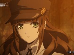 TVアニメ『Code:Realize ~創世の姫君~』第8話あらすじ&先行場面カット公開! 別行動をとっていたサンの前に、鎧姿の女性が姿を現す