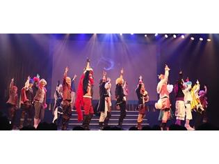 『アイ★チュウ ザ・ステージ』ライブイベントで、川井雅弘さん・宮城紘大さんら新メンバー6名を発表! 2018年2月公演のチケット情報も公開