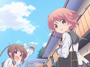 『スロウスタート』M・A・Oさん、内田真礼さん、沼倉愛美さんら追加声優が決定! TOKYO MX他で2018年1月6日放送スタート