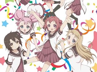 『ゆるゆり さん☆ハイ!』Blu-rayBOX&ベストアルバムが2018年3月14日に発売! BD-BOXはOVAと特別版が収録された完全版