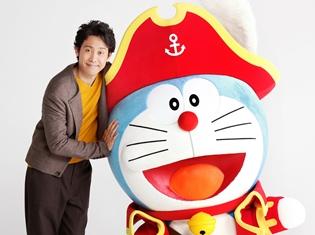 『映画ドラえもん のび太の宝島』大泉洋さんがゲスト声優に決定! 愛娘に背中押され、海賊船のキャプテン役で参戦