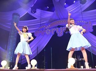 木戸衣吹さん・山崎エリイさんの声優ユニット「every♥ing!」、3年半の活動に幕! 卒業ライブの模様を公式レポートで大公開