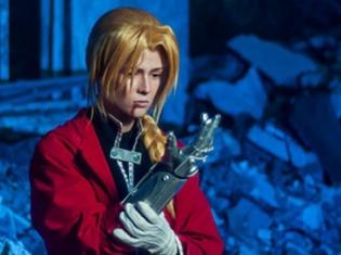 『鋼の錬金術師』実写映画公開直前! Cure WorldCosplayに投稿されたエドやアルのコスプレ写真を特集!