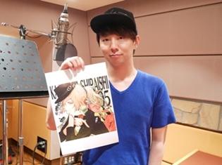 木村良平さん出演『Collar×Malice』キャラCD第5弾が発売!「素直な白石はかわいかったです」と木村さんコメント