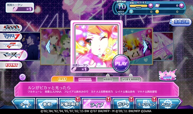 ▲「シミュレーションライブ」楽曲選択画面