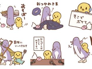 『うたの☆プリンスさまっ♪』発マスコットキャラクターによるLINEスタンプ第2弾「うた☆プリマスコットキャラクターズ 3匹いっしょ」が配信開始!
