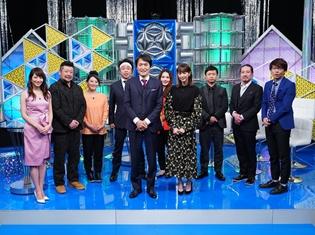 内田彩さん、つまらない話に笑いでオチをつける番組「オトせ!」に出演決定! オチのない話をするゲストとして登場