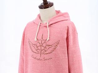 『カードキャプターさくら クリア カード編』プルオーバーパーカーが発売決定! 胸の部分には木之本桜の持つ「夢の杖」をデザイン