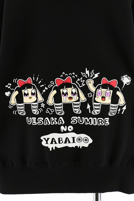 ACOS(アコス)より『上坂すみれのヤバい◯◯』パー カー&Tシャツが発売決定! 普段使いからライブでも使える超優良アイテムの画像-6