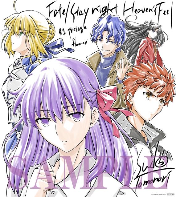 『Fate/stay night [Heaven's Feel]』第1章、新規上映館&「大ヒット御礼記念特典情報を公開