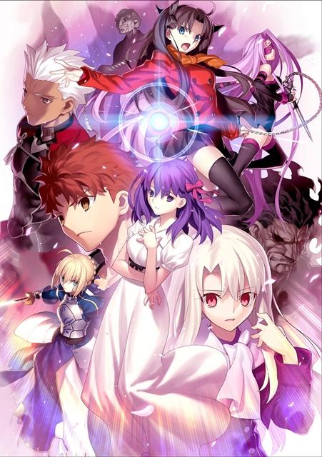 劇場版『Fate/stay night [Heaven's Feel]』第1章、12/16より新規上映館が決定! 大ヒット御礼記念特典もプレゼント