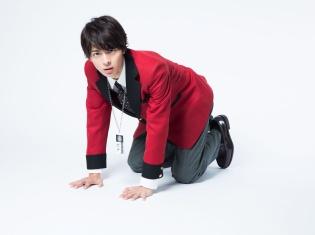 実写ドラマ『賭ケグルイ』にてヘタレの男子高校生・鈴井涼太役のキャストが決定! 高杉真宙さんが犬(ポチ)になる!