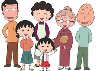 『ちびまる子ちゃん』 「クリスマス&大みそか原作スペシャル」で1996年に放送された人気エピソードのリメイクを2週間連続で放送!