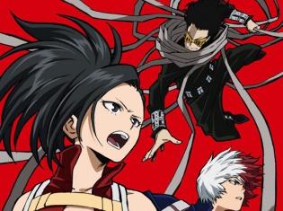 TVアニメ『僕のヒーローアカデミア』2018年1月発売の第2期BD&DVD第7巻のジャケット解禁! 初回特典のドラマCDの試聴もスタート