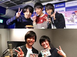 「真夜中アイドル!モザチュン」12月22日発売のCD第2弾&第3弾キャストコメント&写真が到着!