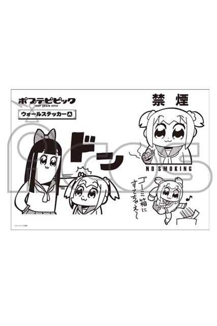 アニメ『ポプテピピック』に登場したアイドル「ポプちん」と銀座のホステス「ピピ美ママ」がぴたぬいで登場!-4