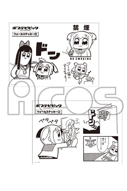 アニメ『ポプテピピック』に登場したアイドル「ポプちん」と銀座のホステス「ピピ美ママ」がぴたぬいで登場!-3